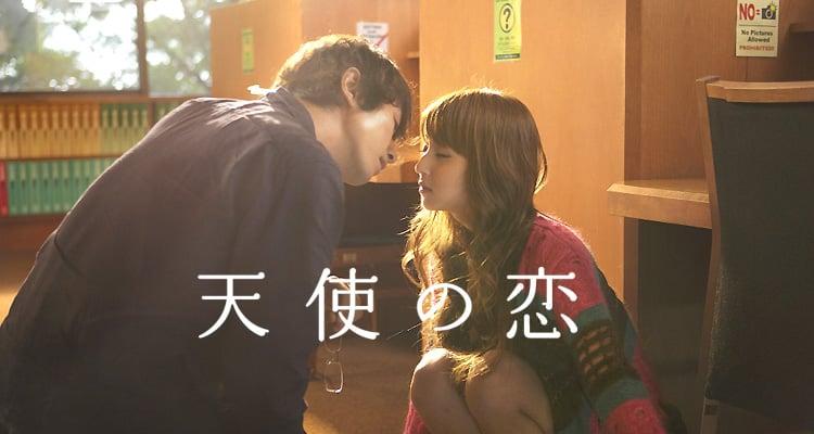 Film Jepang Guru Murid My Rainy Days