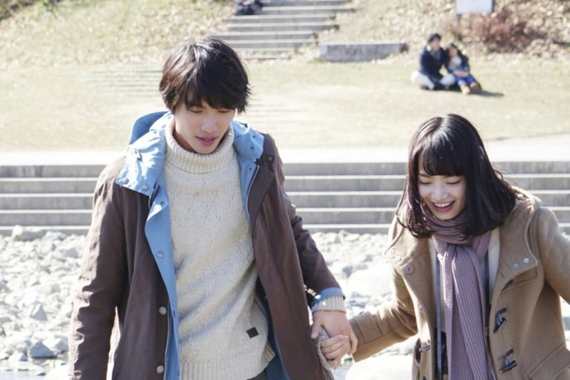 Film Jepang My Tomorrow Your Yesterday