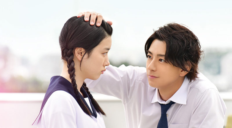 Film Jepang Romantis Guru Dan Murid
