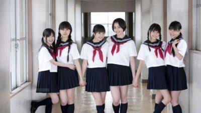 Wanita Cantik Jepang Kaskus | Kumpulan Foto Wanita Cantik