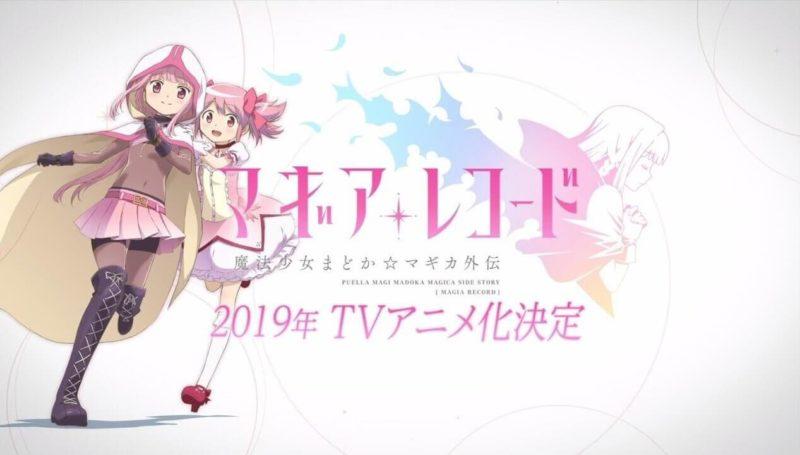 Anime Mahou Shoujo Madoka Magica Dapatkan Seri Tebaru Dafunda Otaku