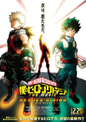 Boku No Hero Academia Movie