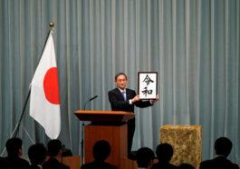 Era Baru Jepang (Reiwa) Dafunda Otaku