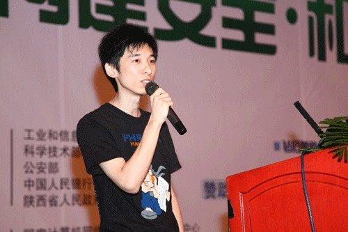 Hacker Alibaba Dafunda Gokil