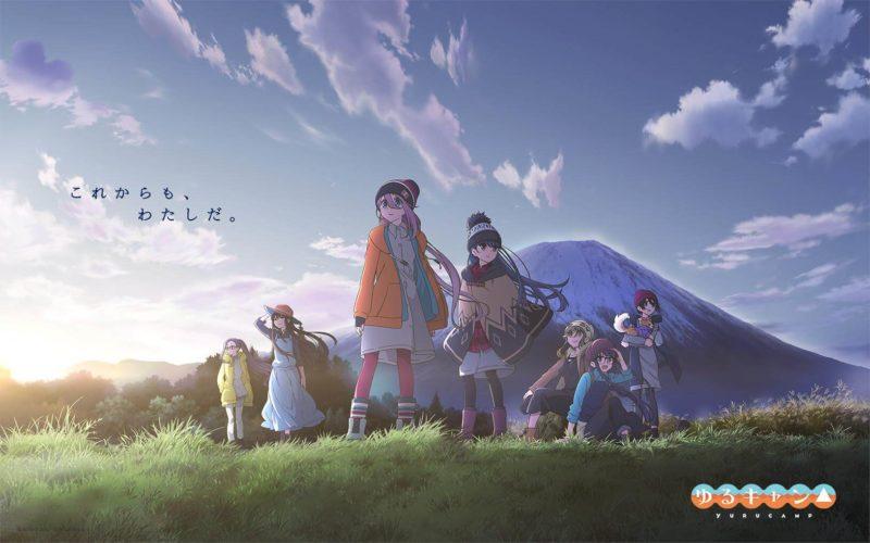 Heya Camp Project Dafunda Otaku