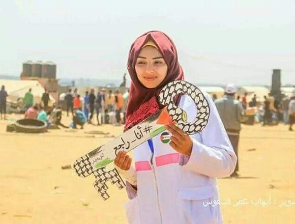 Inilah 8 Pesona Razan Al Najjar, Medis Cantik Palestina Yang Ditembak Tentara Israel! Cantik Bak Bidadari