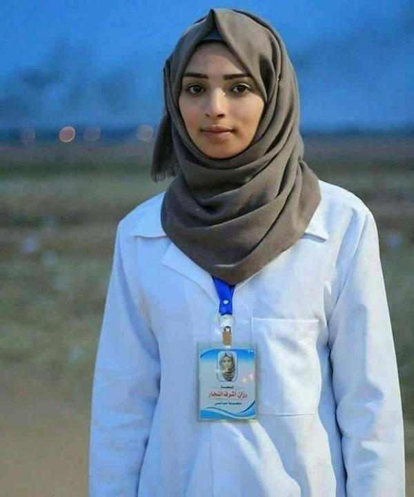 Inilah 8 Pesona Razan Al Najjar, Medis Cantik Palestina Yang Ditembak Tentara Israel! Potret