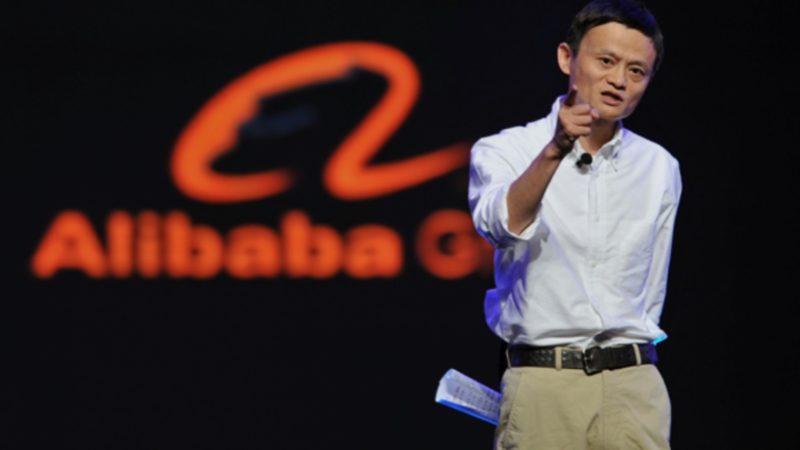 Jack Ma Non Technical Founder Min