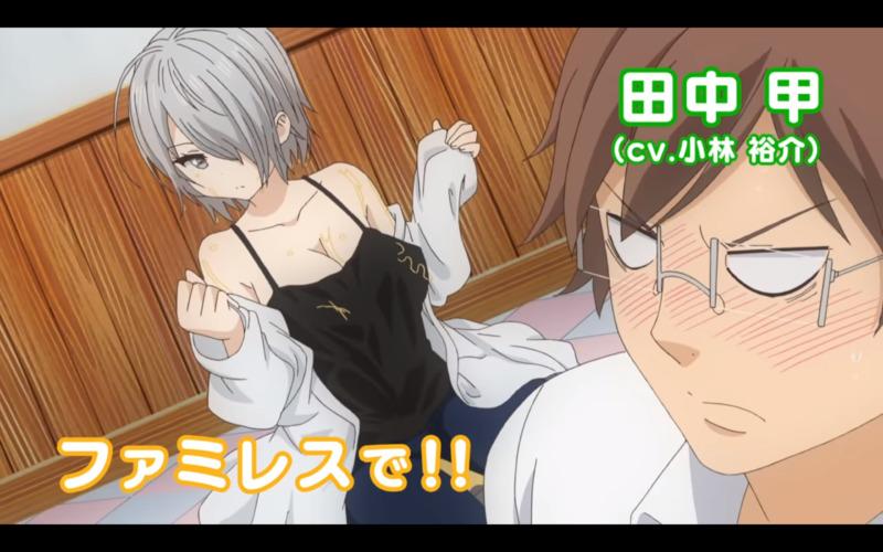 Jadwal Tayang Anime Nande Koko Ni Sensei Ga Dafunda Otaku