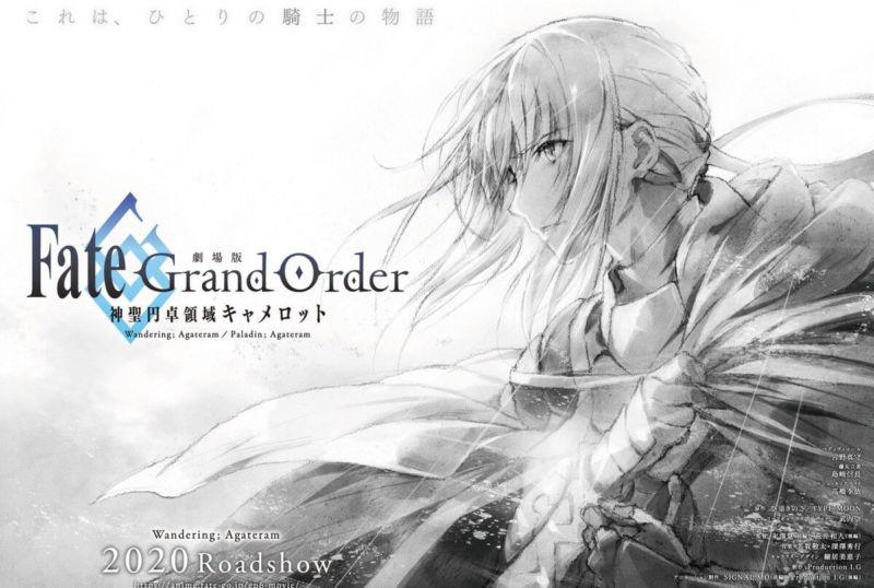 Jadwal Tayang Movie Fate Grand Order Shinsei Entaku Ryoiki Camelot! Dafunda Otaku