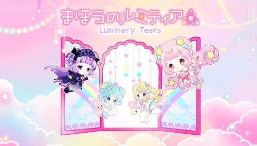 Luminary Tears