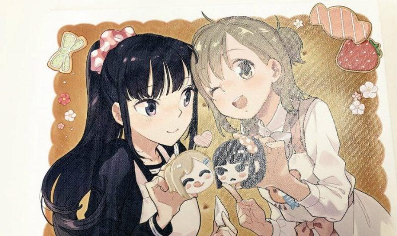 Manga Shinmai Shimai No Futari Gohan By Dafunda Otaku