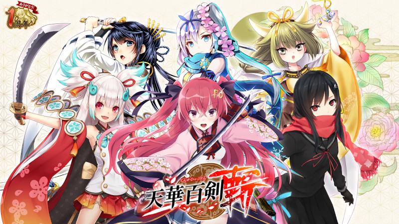 Manga Tenka Hyakken Shun Dikonfirmasikan Akan Tamat!