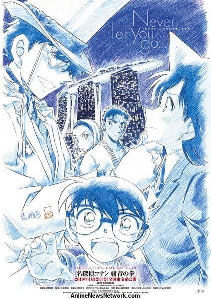 Trailer Meitantei Conan : Konshō no Fist Menampilkan Karakter dan Seiyuunya!