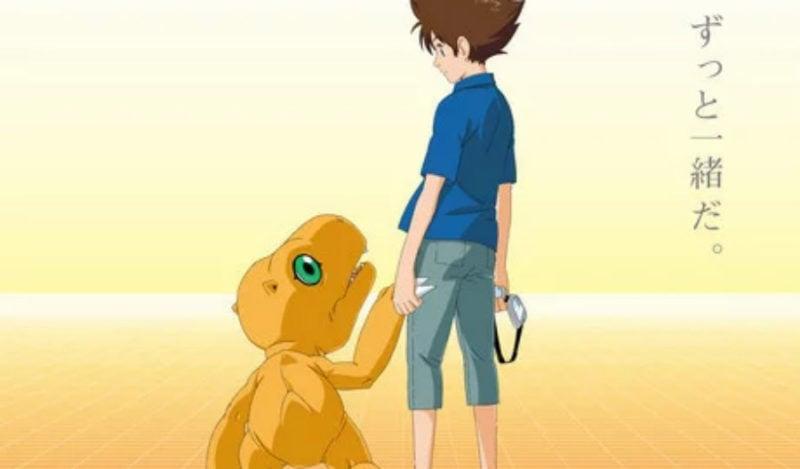 Short Anime Digimon