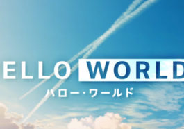 Trailer Anime Movie Hello World Ciptaan Tomohiko Ito Dafunda Otaku