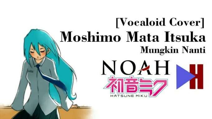 Vocaloid Dafunda Otaku