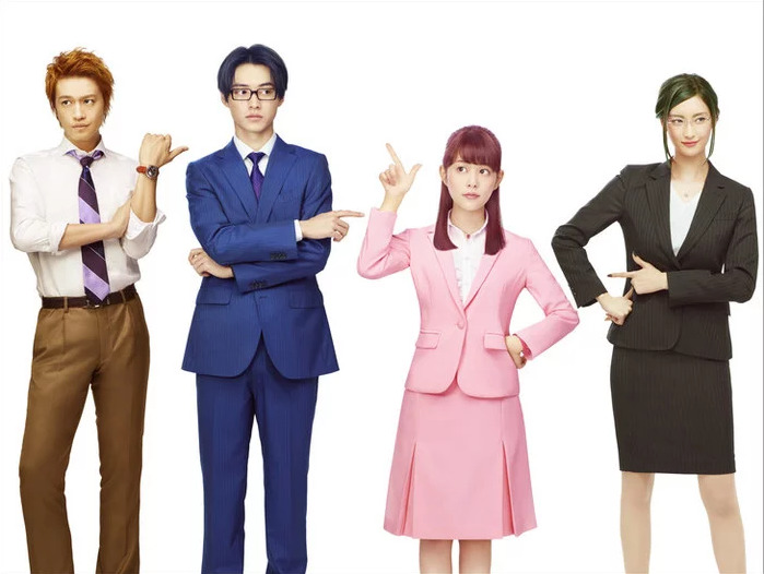 Wotakoi Live Action 1