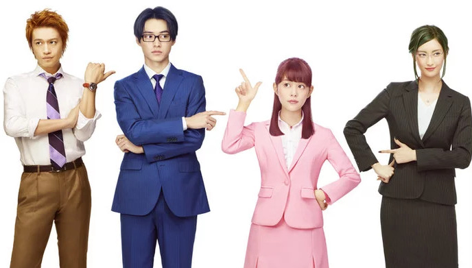 Wotakoi Live Action By Dafunda Otaku