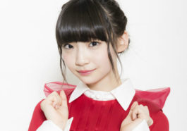 Yuka Ogino #DafundaOtaku