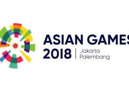 Aean Games