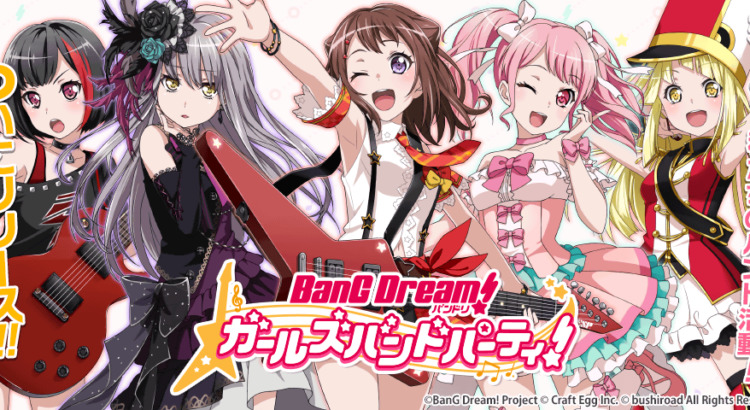 Anime Bang Dream