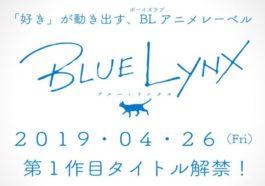 Blue Lynx 2