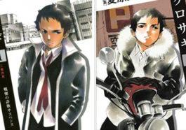 Buruan, Manga Populer The Black Swindler Telah Rilis Digital Di Mangamon! Dafunda Otaku