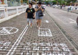 Cara Akses Internet Di China