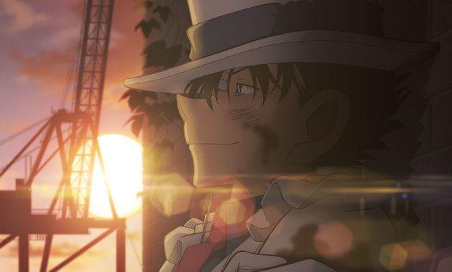 Detektif Conan Ke 23