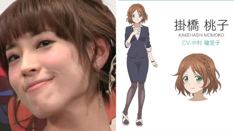 Eriko Nakamura Akan Berperan Sebagai Momoko Kakehashi