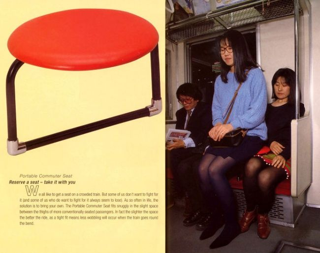 Gadget Aneh Inovasi Jepang 10