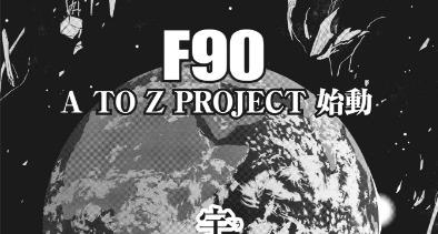 Gundam F90 Ff