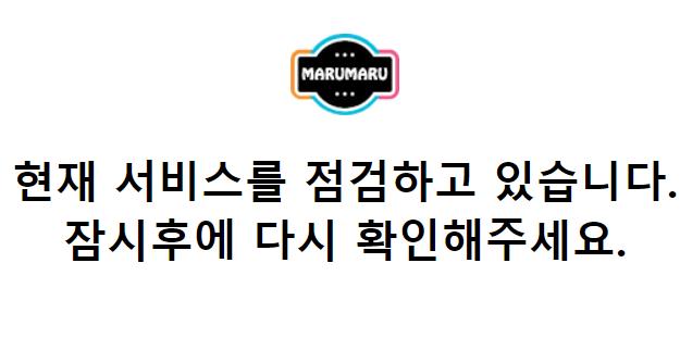 Joi Marumaru Closing E1543056400720