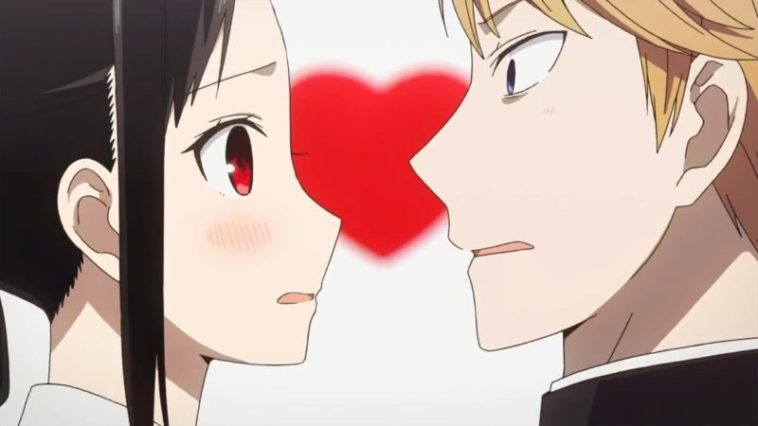 Kaguya Sama Love Is War Dafunda Otaku