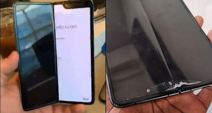 Layar Samsung Galaxy Fold Rusak