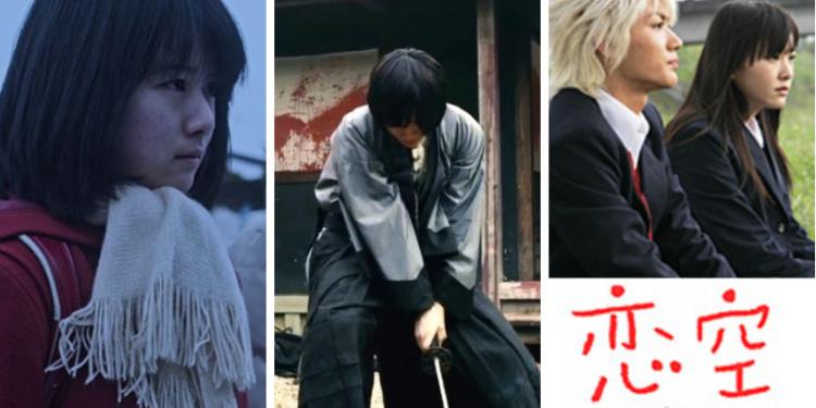Rekomendasi Film Jepang Terbaik Sepanjang Masa Dafunda Otaku
