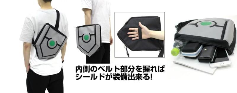 Tas Perisai Tate No Yuusha Berbagai Mode