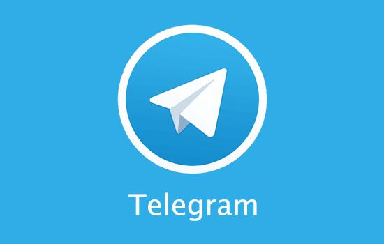 Telegram Koin