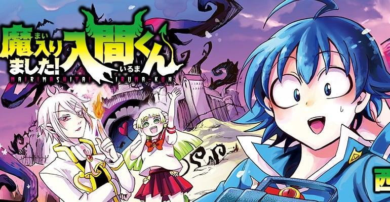 Mairimashita! Iruma-kun - Anime Isekai 2019