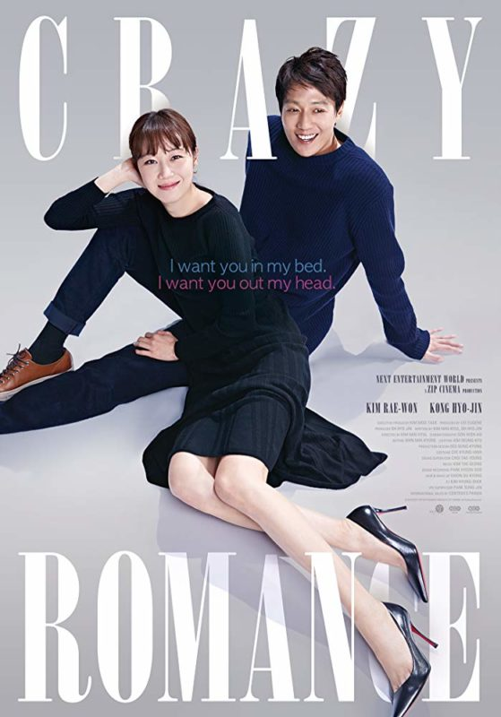 Poster Crazy Romance