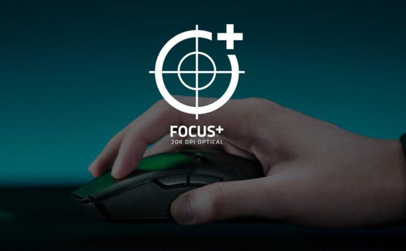 Fokus Rezer Sensor Optik