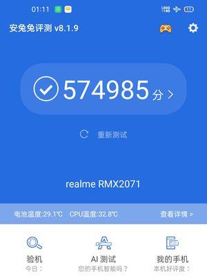 Nilai Antutu Terbaik Smartphone Realme