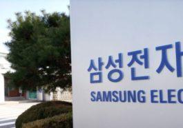 Pabrik Samsung Korea Selatan corona