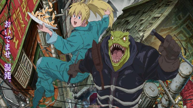 Dorohedoro - Anime Action 2020