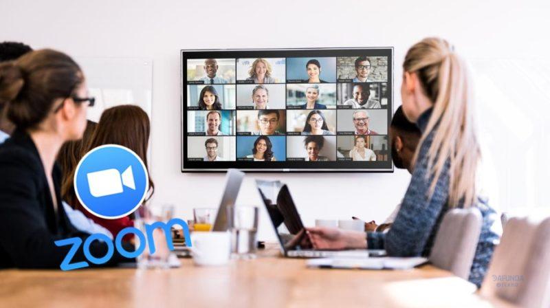 Aplikasi Zoom Untuk Belajar Online