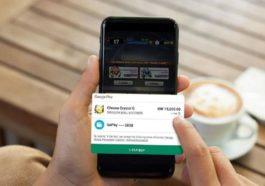 Cara Mengaktifkan Gopay Di Google Playstore Untuk Beli Item Game