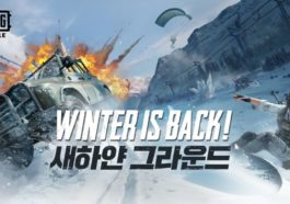 Cara Download Pubg Mobile Korea