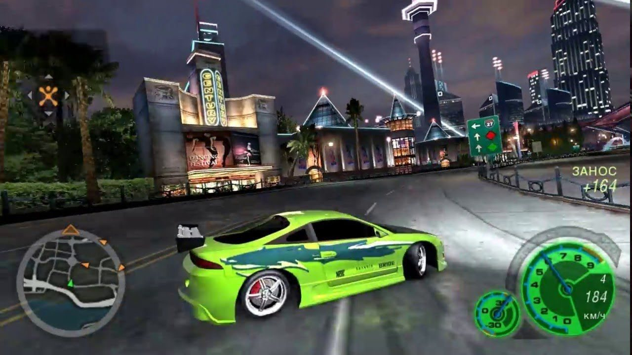 Cheat Need For Speed Underground 2 Ps2