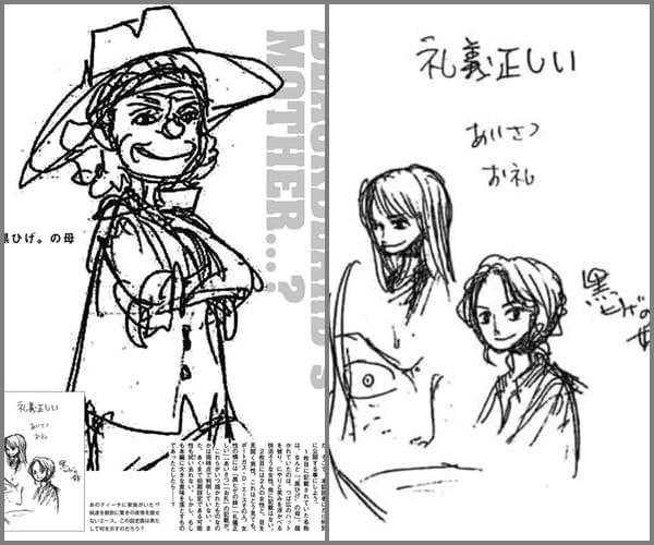 Ibu Dan Adik Kurohige